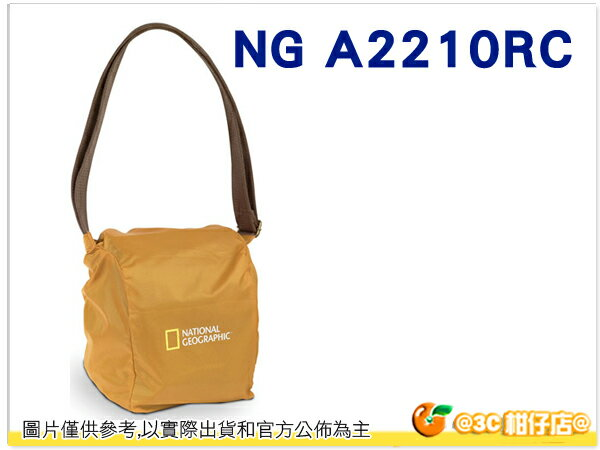 國家地理 National Geographic Africa NG A2210RC 雨衣
