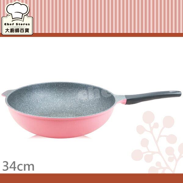 理想牌韓國晶鑽不沾炒鍋34cm大理石塗層炒菜鍋導熱快速-大廚師百貨