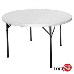 LOGIS邏爵-生活悠活萬用120圓桌 宴客桌 餐桌 展示桌 會議桌CZY-120