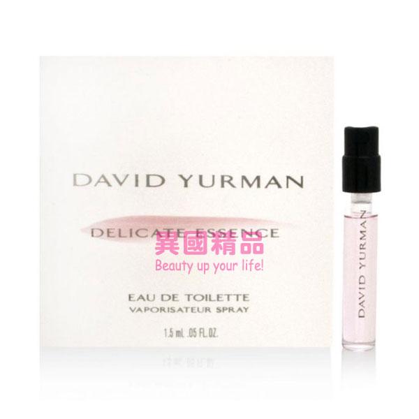 異國精品:DavidYurmanDelicateEssence女性針管香水1.5mlEDTSAMPLEVIAL【特價】§異國精品§