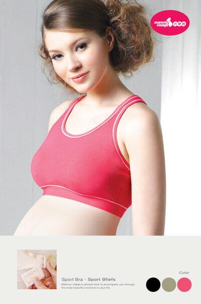 六甲村 - 活力美背孕婦運動內衣 1