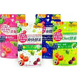 醫食同源 232種野菜蔬果酵素