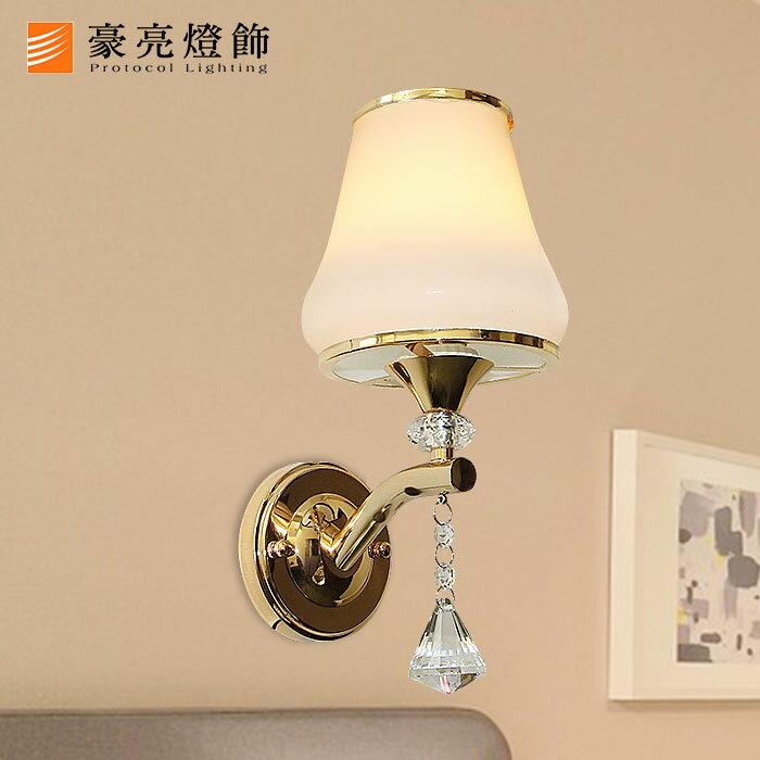 ~豪亮燈飾~典雅水晶單壁燈~吊扇  燈泡  燈管  省電  LED燈泡  燈具  白光