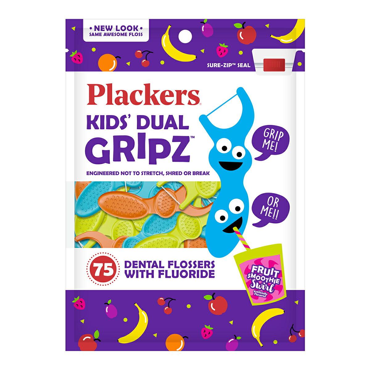 美國Plackers普雷克兒童塗氟牙線棒(75入果昔口味) 防彈纖維不斷線