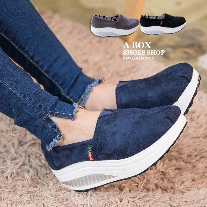 【KS6063】個性輕旅行 高質感麂皮材質 休閒輕量舒適4CM厚底增高 懶人鞋 樂福鞋 便鞋 搖搖健走鞋 3色