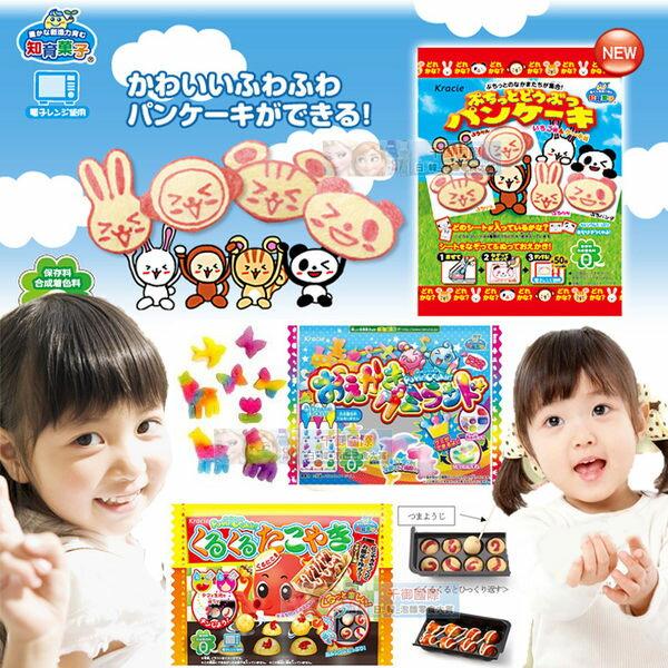 日本 Kracie DIY食玩手作系列 [JP4901551354771]千御國際 - 限時優惠好康折扣