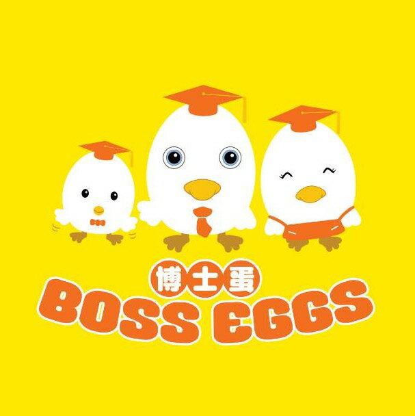 博士蛋雞蛋【無毒】國產特殊營養配方**無腥味10粒裝
