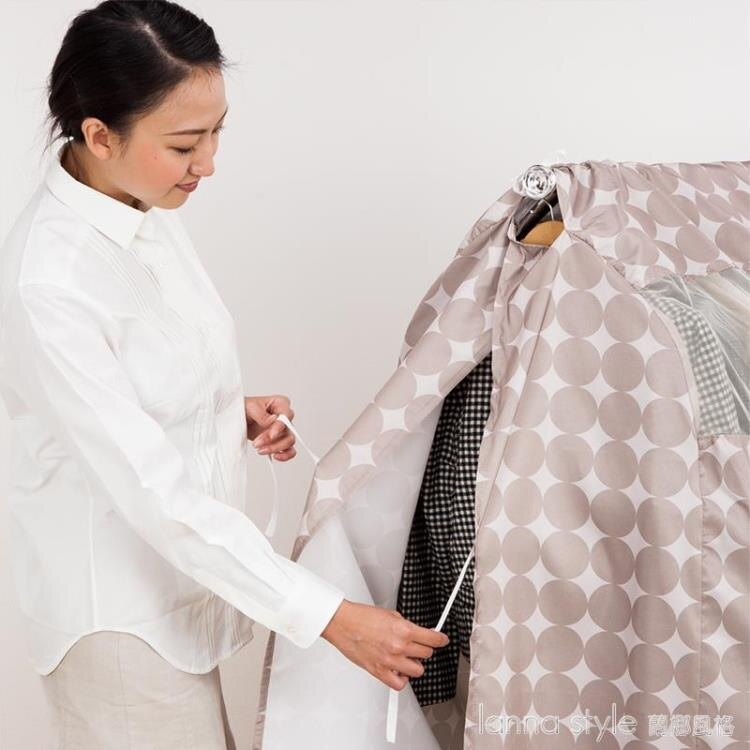 落地衣架防塵罩套罩家用衣服收納袋子掛衣架遮擋布衣架遮灰布
