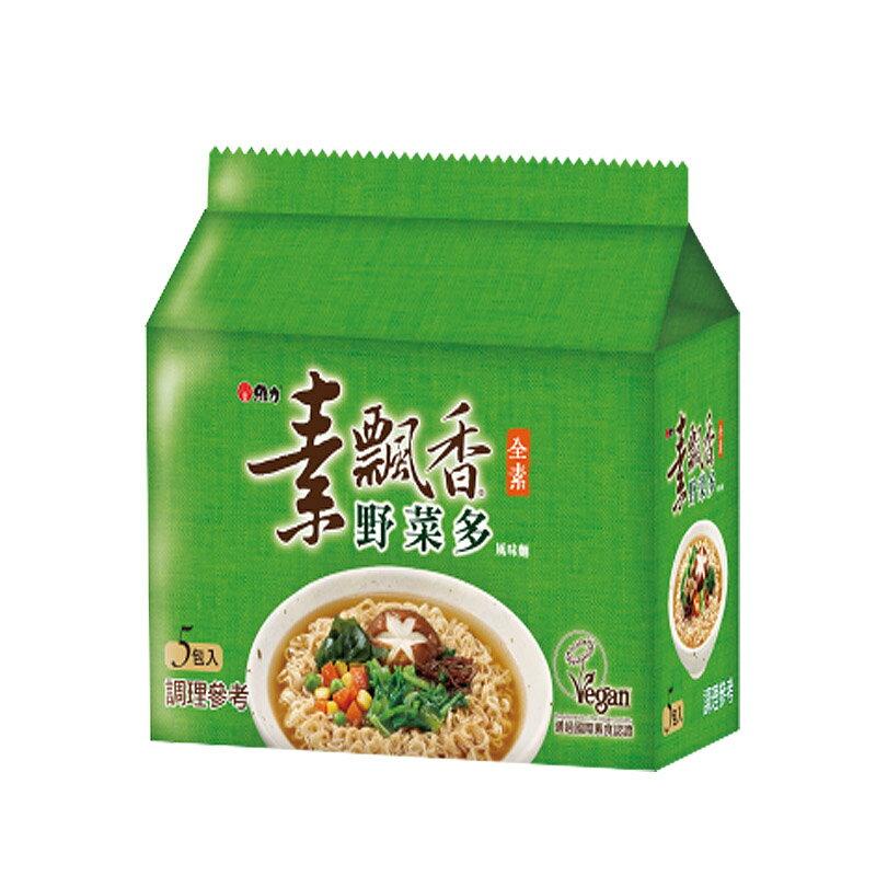 維力 素飄香 野菜多風味麵 80g (5入)x6袋/箱【康鄰超市】