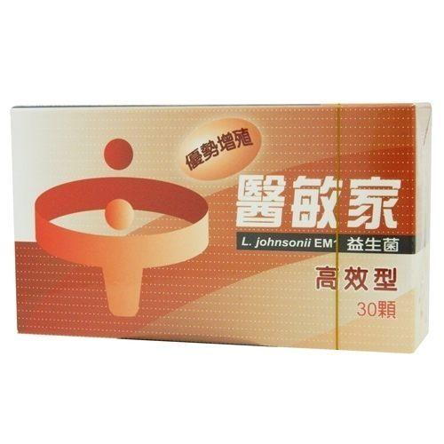 醫敏家 (高效型)舒膚益生菌30顆 無盒裝
