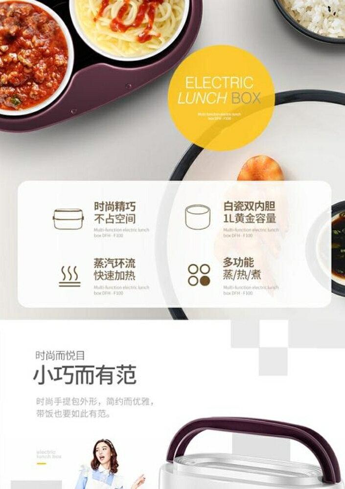 生活元素加熱飯盒白瓷雙內膽便攜式迷你可插電多功能蒸煮熱飯器F6夏洛特220vLX 夏洛特居家名品