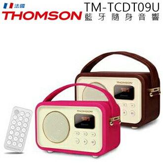 <br/><br/>  THOMSON 湯姆笙 TM-TCDT09U 藍牙隨身音響 公司貨 0利率 免運<br/><br/>