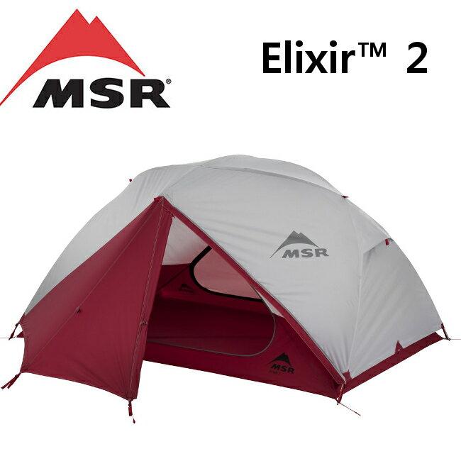 MSR Elixir 2 輕量雙人三季帳篷/2人帳/登山帳篷 雙門 附地布 10311 2018新版