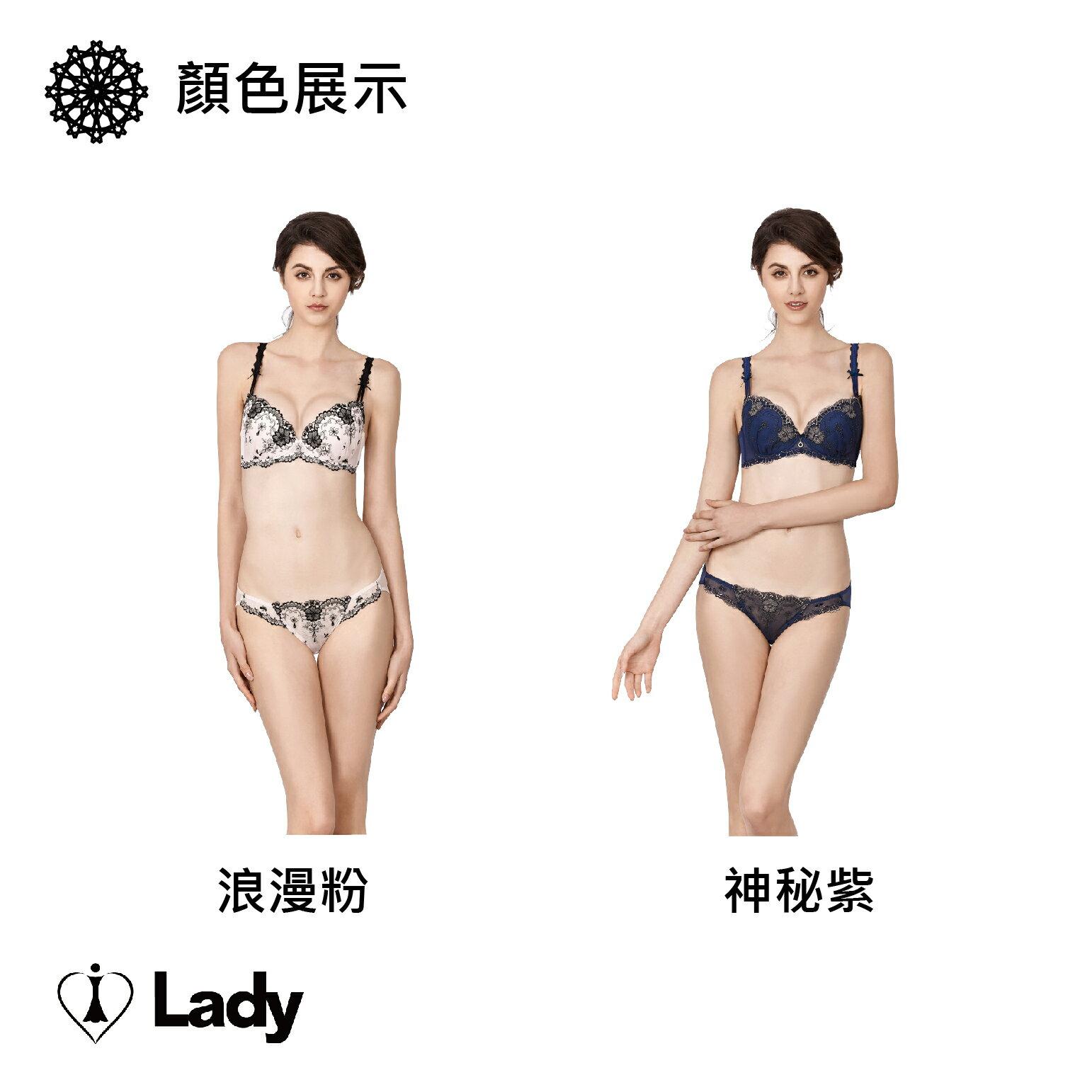 Lady 花舞魅影系列 低腰丁字褲(浪漫粉) 3