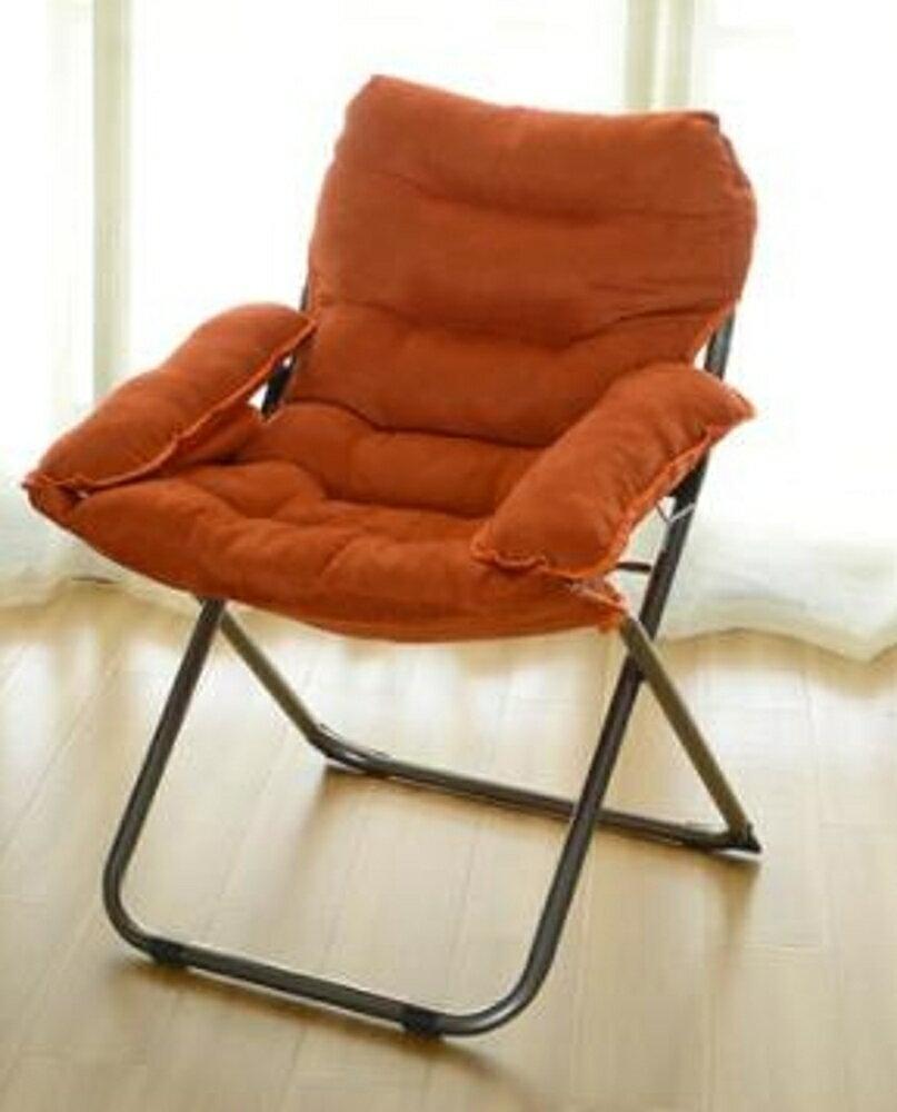 創意懶人單人沙發椅休閒折疊宿舍電腦椅家用臥室現代簡約陽台躺椅MKS快樂母嬰