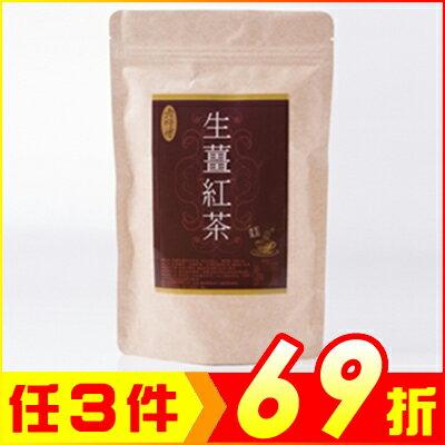 黑糖生薑紅茶沖泡包(5入) 台灣製【AK02016】團購點心 i-Style居家生活
