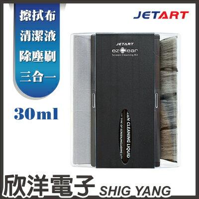 ※ 欣洋電子 ※ JETART 捷藝 3合1 液晶螢幕專用清潔組 (EC3200)