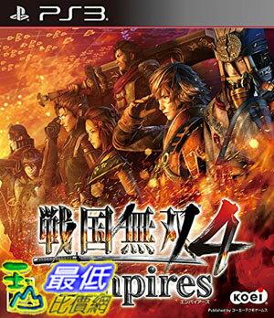 (現金價) 日本代訂 PS3 戰國無雙4 Empires 帝王傳 純日版