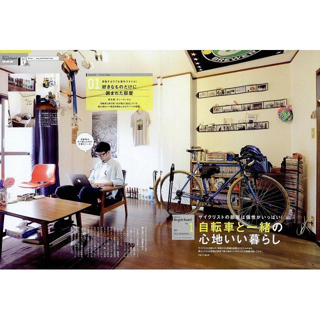 BICYCLE PLUS Vol.13 1