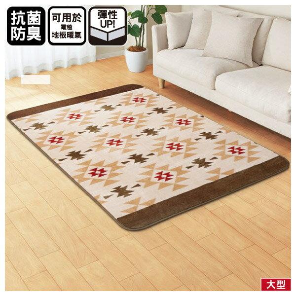 ★地毯 FLANNEL KILM H 18 BE 130×185 NITORI宜得利家居 0