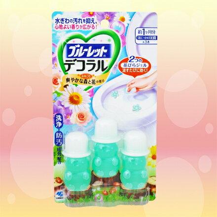 【敵富朗超巿】小林製藥馬桶用消臭凝膠-森林花香