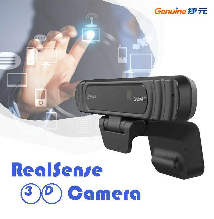 【喬傑數位】Realsense 3D Camera 捷元公司貨 S000124