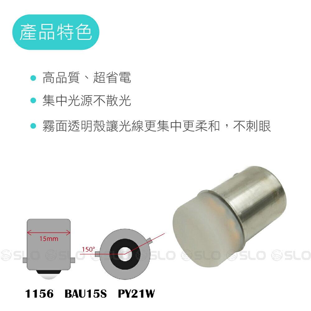 SLO【1156 LED 方向燈 棉花糖】1156 斜角 LED小燈 黃光 LED方向燈 汽車小燈 汽車方向燈