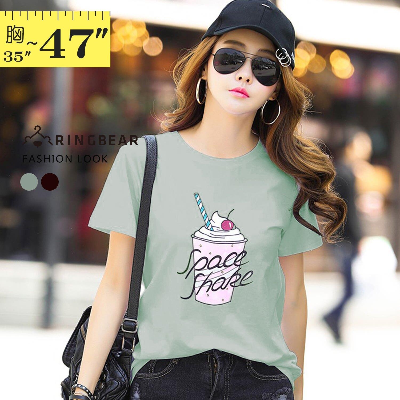 短袖棉T--休閒生活酷暑清涼飲料印圖圓領短袖T恤(黑、綠M-3L)-T357眼圈熊中大尺碼 1
