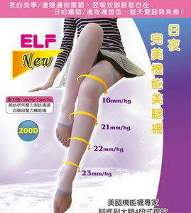 5200日夜完美纖腿機能襪(1雙)
