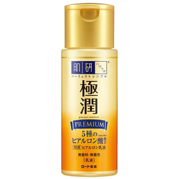 來易購:肌研金緻特濃保濕精華乳140ml