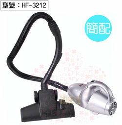 【尋寶趣】勳風 小鋼炮輕巧手提吸塵器 強力吸塵器 可背式方便打掃 體積小不佔空間 (簡配) HF-3212