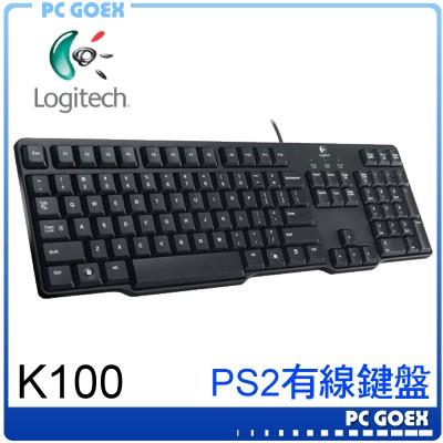 羅技Logitech經典鍵盤K100PS2(內盒為繁體中文版)☆軒揚PCgoex☆