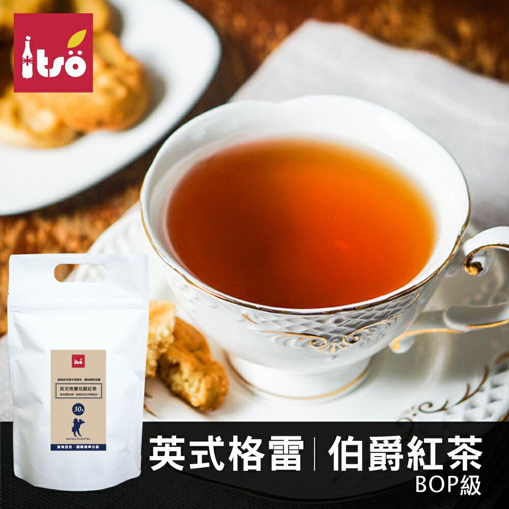 【一手茶】英式伯爵紅茶30入- 好分享獨立茶包 1