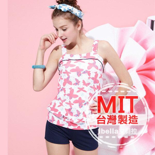 二件式泳裝MIT台灣製造花朵印花背心式短褲二件式泳衣(附帽)預購【36-66-84107】ibella 艾貝拉