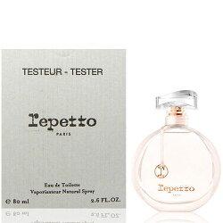 Repetto 香榭芭蕾女性淡香水 80ml Tester環保包裝《Belle倍莉小舖》