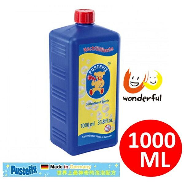 【獨家下殺88折】Pustefix1L大型補充液重量瓶裝吹更久【寶貝樂園】