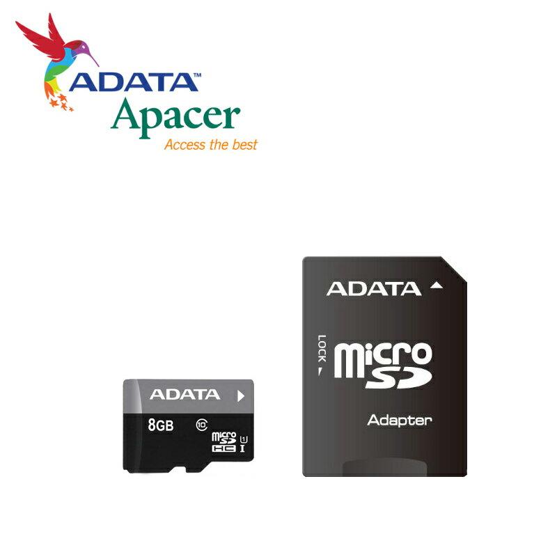 ADATA 威剛/Apacer Micro SD/T-Flash 8G/TF 8GB/Class10 記憶卡/附MicroSD卡/高速記憶卡/隨機廠牌出貨