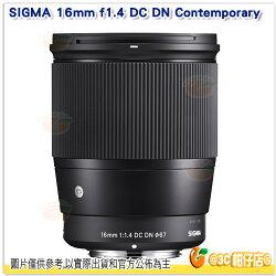 SIGMA 16mm f1.4 DC DN Contemporary 恆伸公司貨 三年保固 定焦鏡 廣角鏡 奶油散景  sony e 接環 M4/3