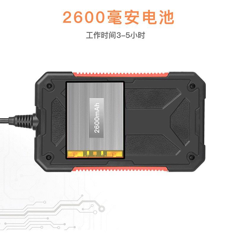 帶屏內窺鏡 工業高清帶屏幕管道攝像頭汽修汽車維修發動機積碳內窺鏡防水探頭【LM557】