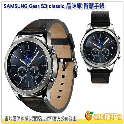 三星 SAMSUNG Gear S3 classic 品味家 智慧手表 穿戴装置 IP68 防水防尘 GPS