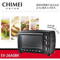 CHIMEI奇美到CHIMEI奇美 EV-26A0BK 26公升360度後旋風電烤箱