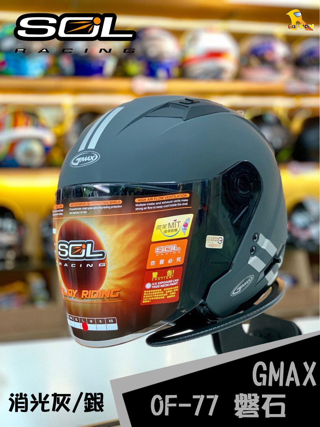 任我行騎士部品 SOL GMAX OF-77 磐石 半罩 3/4 安全帽 內墨片 內襯可拆 抗UV DOT 消光黑銀