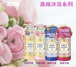 日本 KOSE 高絲 美肌保濕沐浴露500ml(潔白花束/莓果花束/極滋潤型)