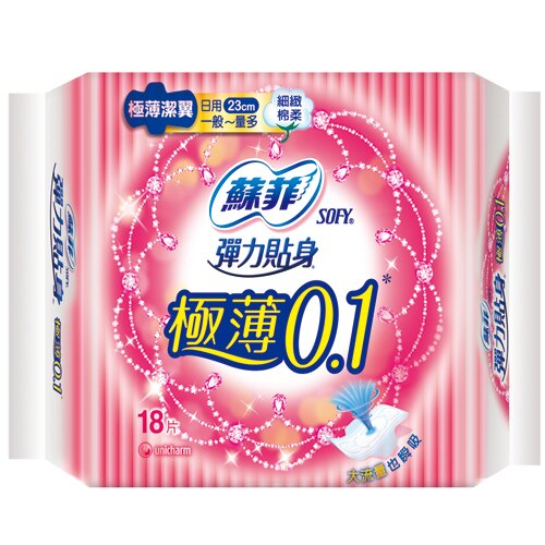 蘇菲彈力貼身-極薄潔翼0.1日用型衛生棉23cm*18片*2包【愛買】