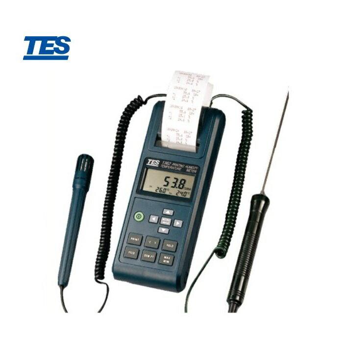 泰仕 TES-1362  列表式溫溼度計 - 限時優惠好康折扣