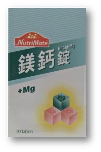【小資屋】NutriMate 你滋美得 鎂鈣錠(90錠/瓶) 有效日期:2019.12.31