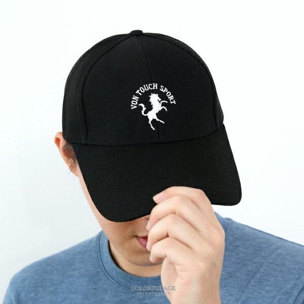 老帽圖騰LOGO英文刺繡棒球帽【NHA9】柒彩年代