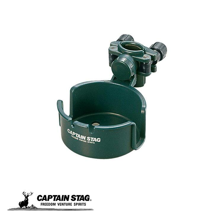 Captain Stag 日本鹿牌 邊桿置物架系列-杯座 M-9454 / 城市綠洲 (露營.野營.杯架)