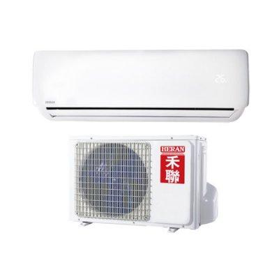 HERAN禾聯 *約3坪* HI-23B1/HO-235A CSPF定頻分離式一對一冷氣