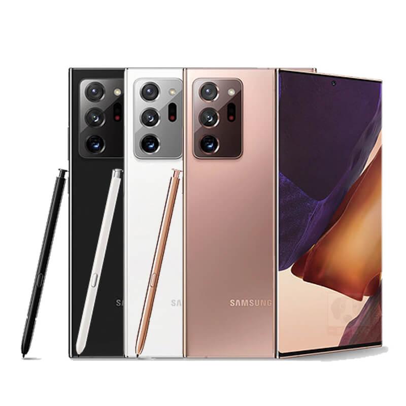 Samsung Galaxy Note20 Ultra 5G 256G 6.9吋 攜碼台灣大哥大月租專案價  限定實體門市辦理